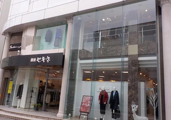 銀座セキネ秋田店